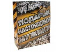 """Пакет подарочный для носков XXL """"Подарок настоящему мужику"""" ламинированный"""